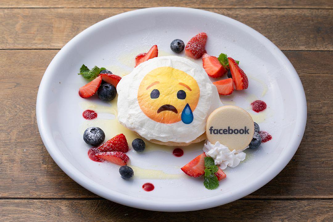 คาเฟ่เฟสบุ๊ค
