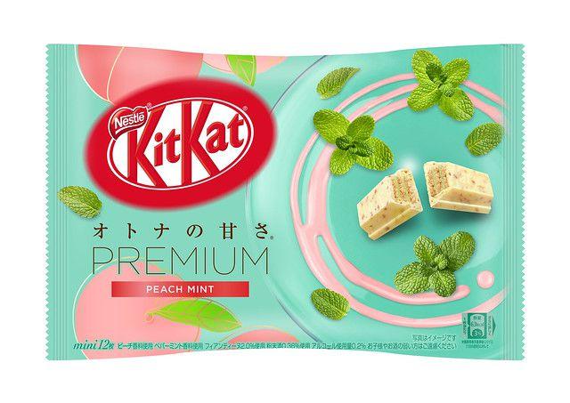 Otona no Amasa Premium Mint KitKat)