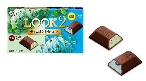 ช็อคโกแลตมินต์