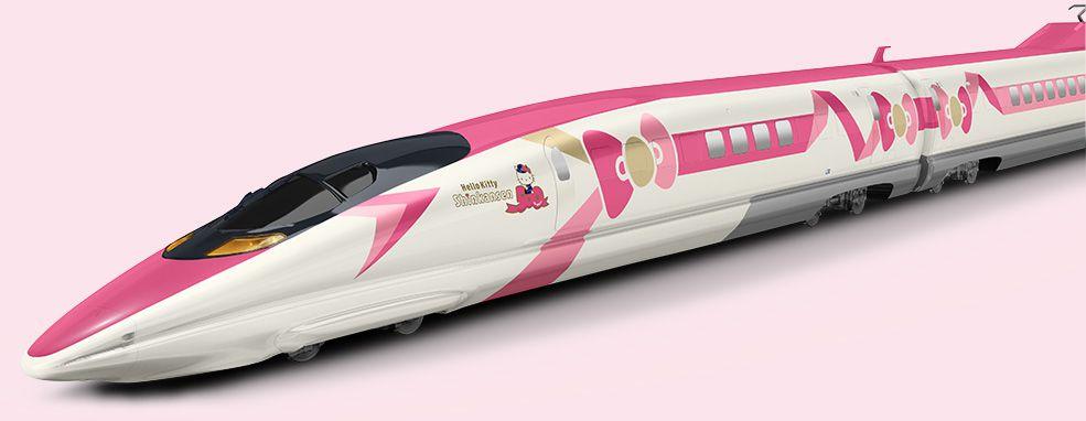 Hello Kitty Shinkansen ยังคงให้บริการอย่างต่อเนื่องเป็นปีที่ 2!!