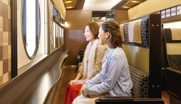 kyoto-train