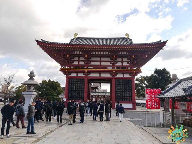 วัดชิเท็นโนจิ (Shitennoji Temple)