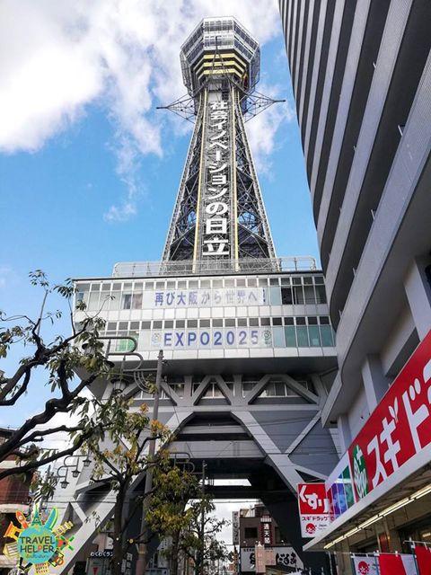 ย่านชินเซไก (shinsekai) osaka หอคอยซึเทนคาคุ(Tsutenkaku Tower)