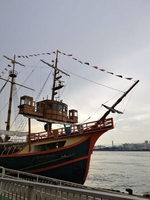 ล่องเรือ Santa Maria