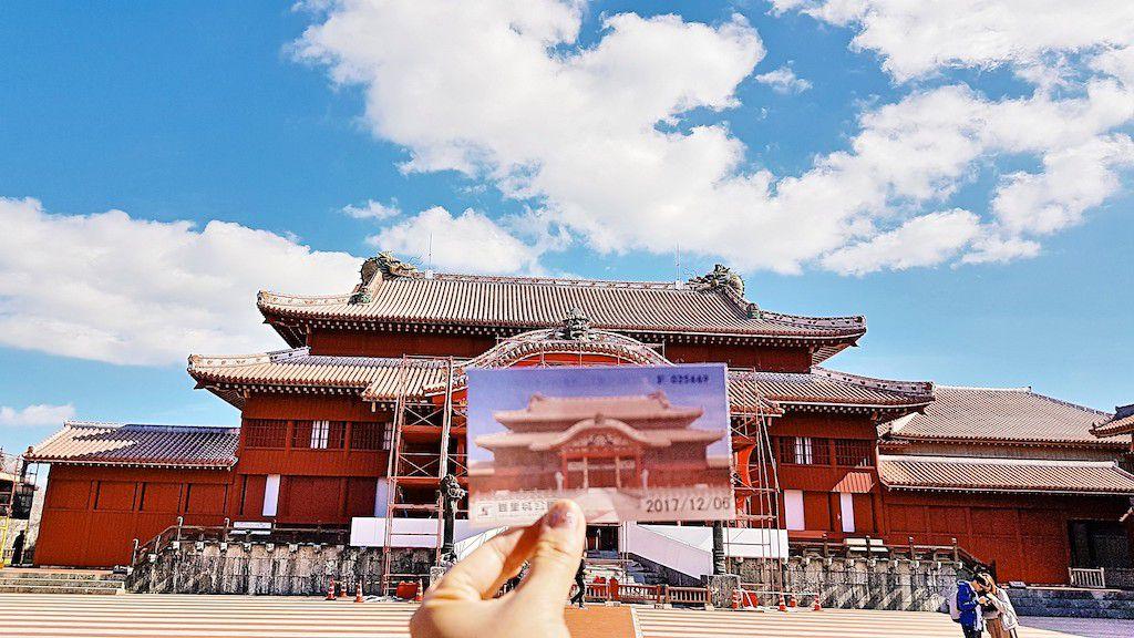"""""""ปราสาทชูริ""""(Shuri Castle)"""