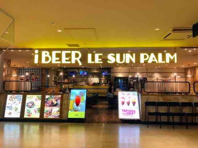 iBEER-LE-SUN-PALM เบียร์ไข่มุข