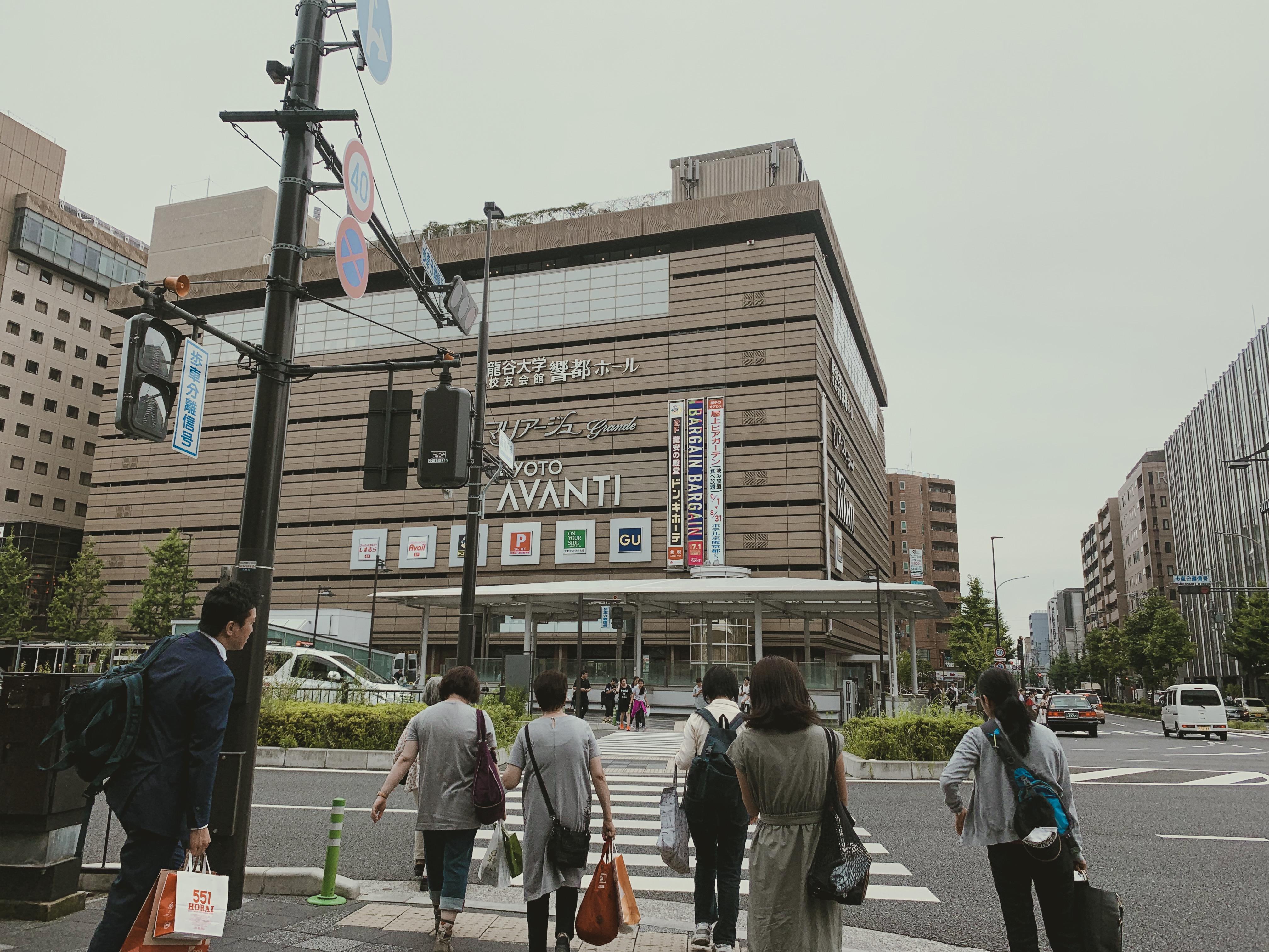 จุดขึ้น Kyoto Bus ติดกับห้าง Kyoto Avani
