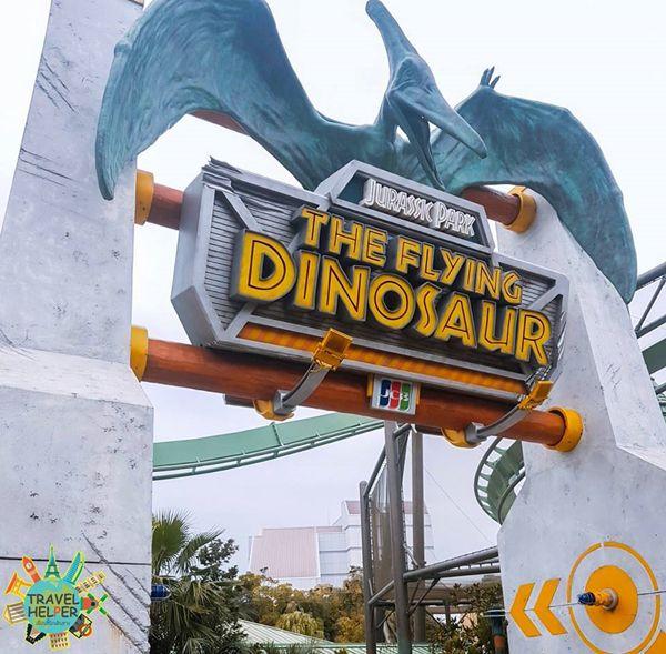 เครื่องเล่น Flying Dinosaur สวนสนุก Universal Studios Japan ที่ญี่ปุ่นเมืองโอซาก้า (Osaka)