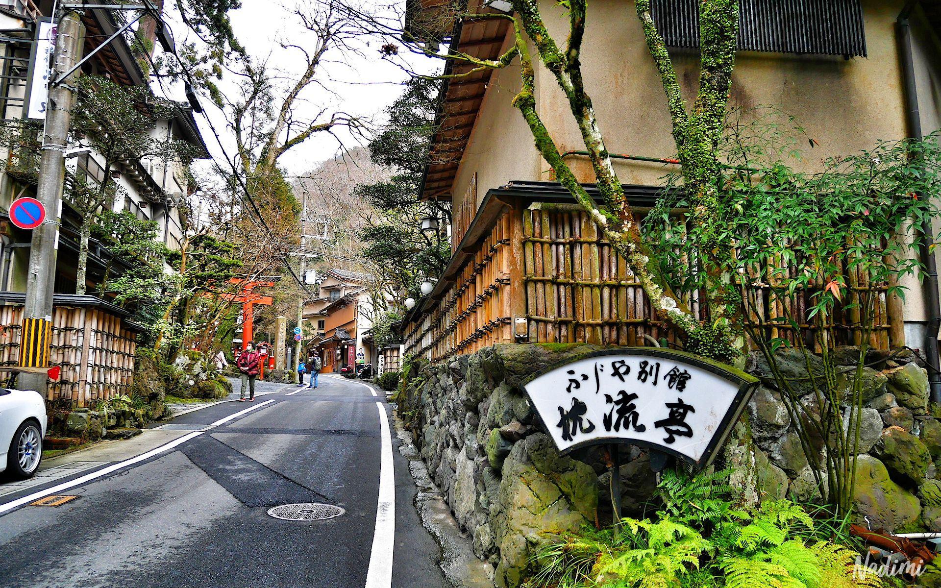 เที่ยวจังหวัดเกียวโต ที่เมืองคิบูเนะ (Kibune)