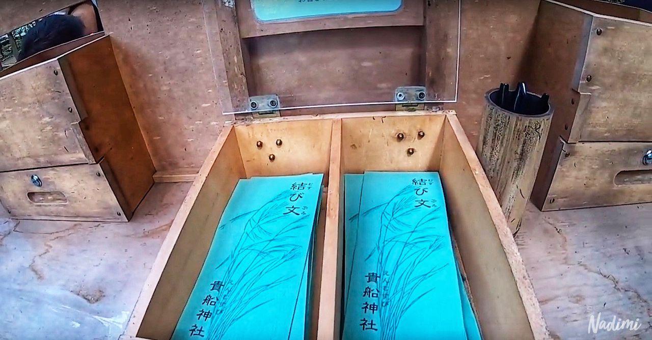 เที่ยวจังหวัดเกียวโต ที่เมืองคิบูเนะ (Kibune) เที่ยวศาลเจ้าคิฟุเนะ เกียวโต