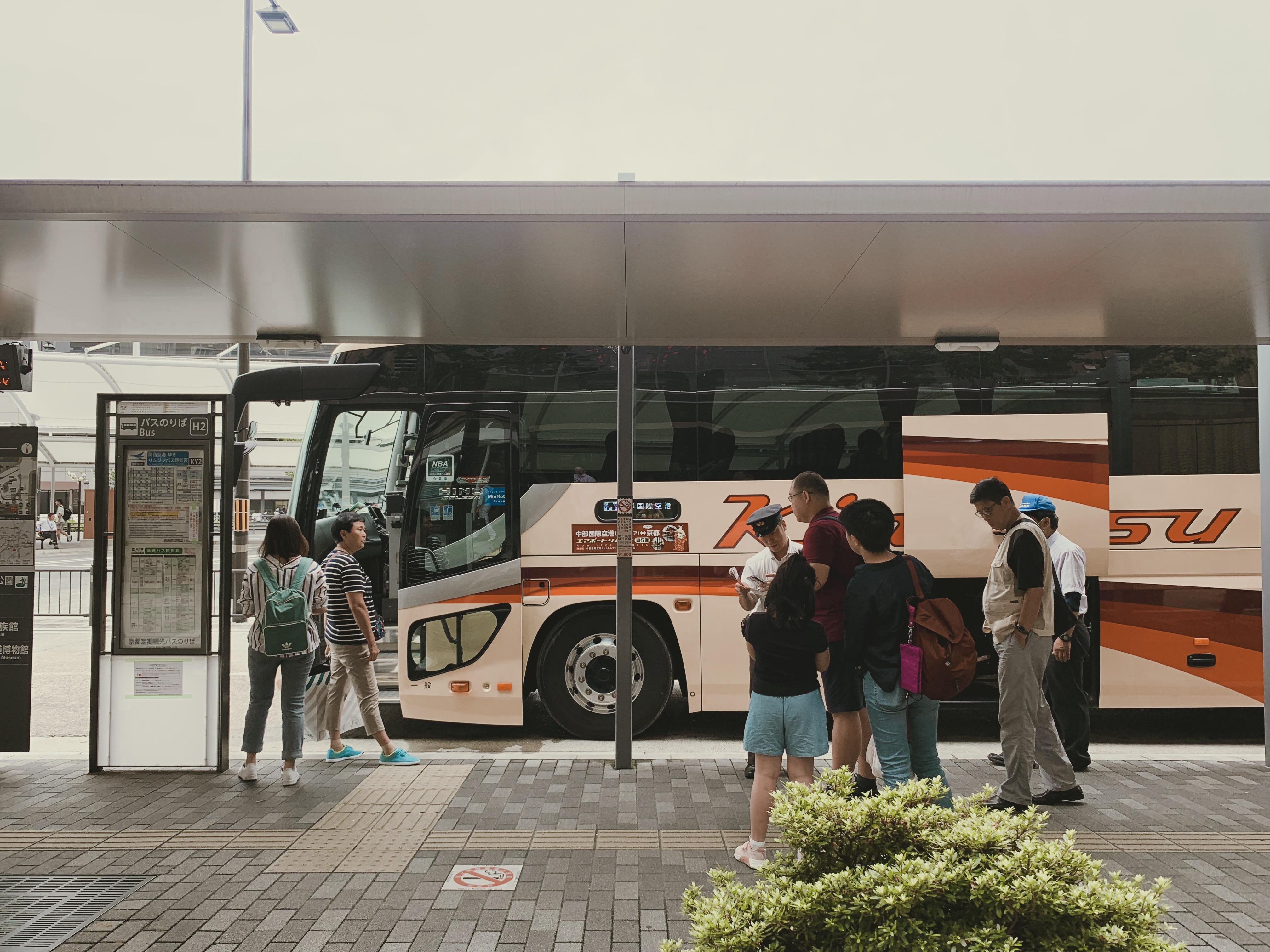 รถ Kyoto Bus จากเกียวโตไปยังสนามบินชูบุ นาโกย่า