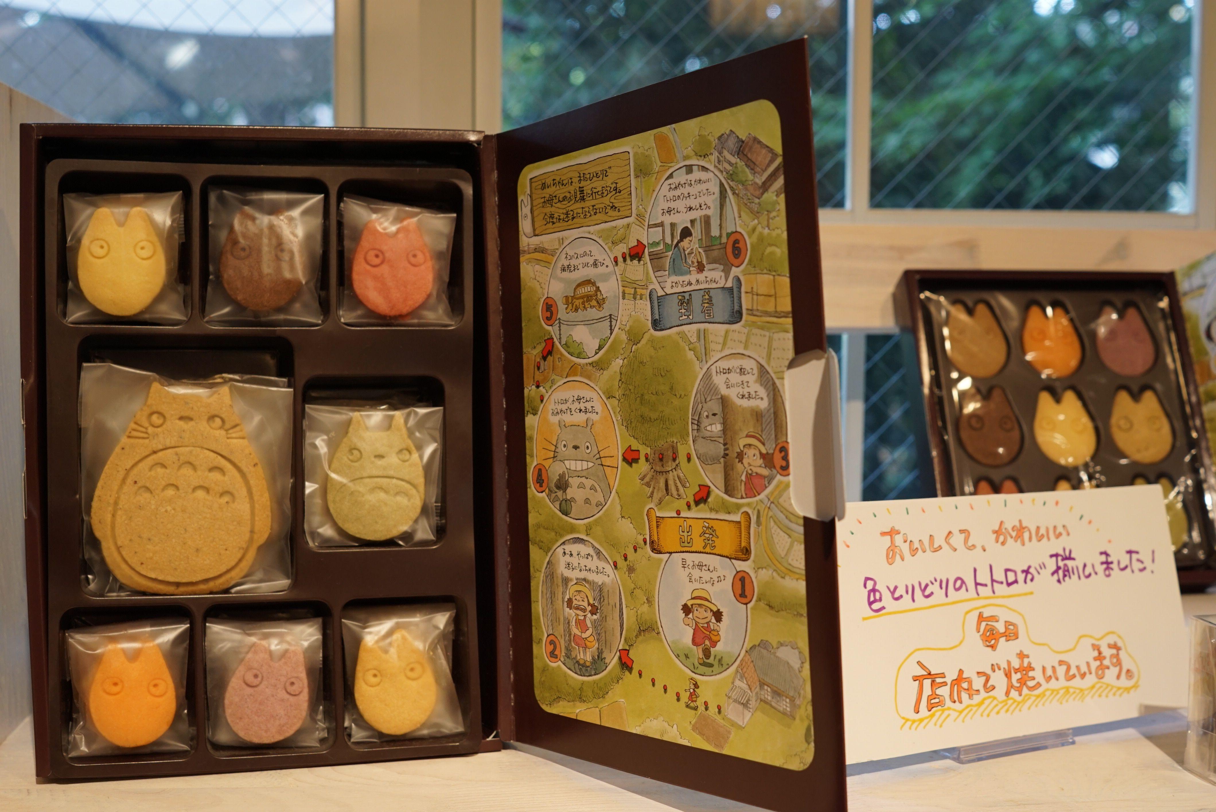 ร้าน Shirohige's Cream Puff Shop หรือที่ป้ายร้านชื่อ Tolo Coffee Bakery คาเฟ่น่ารักในโตเกียว ชูครีม totoro คุ้กกี้ totoro