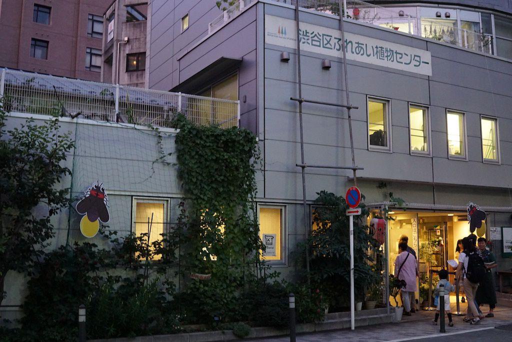Fureai Botanic Garden tokyo