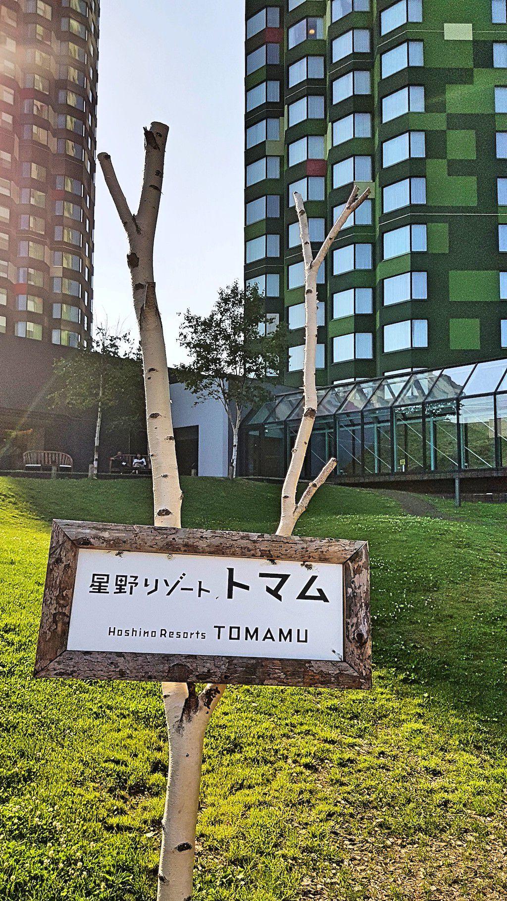 Hoshino Resorts Tomamu hokkaido