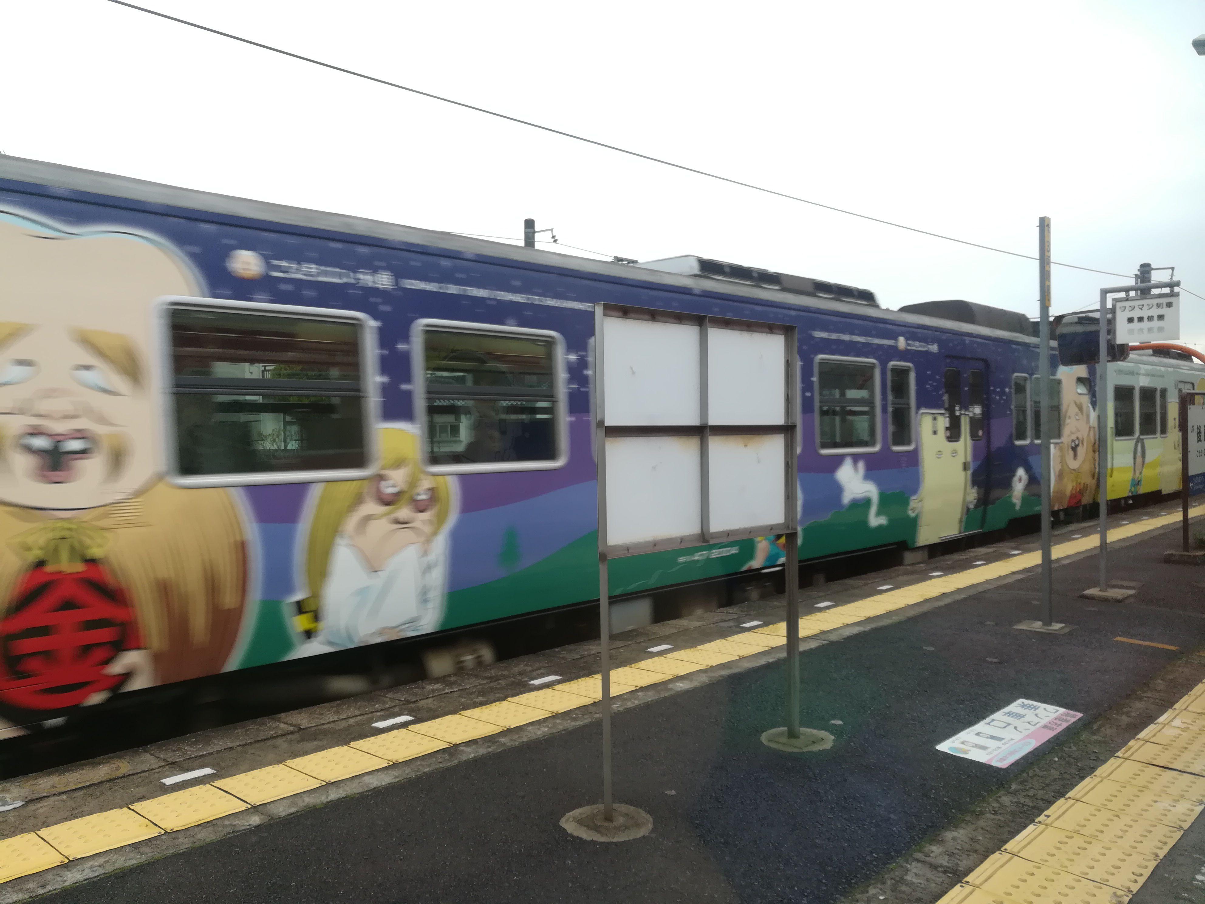ลวดลายตกเเต่งรถไฟด้วยการ์ตูนผีน้อยคิทาโร่