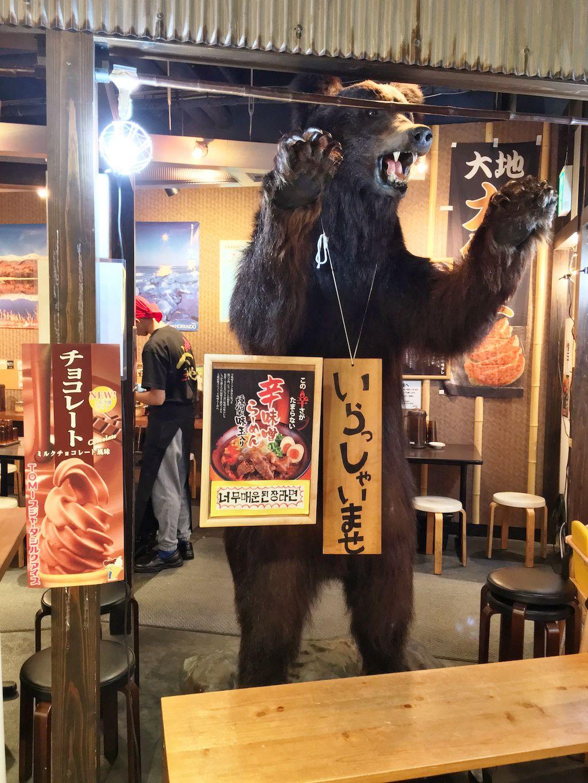 เดินเล่นถ่ายรูปอาณาจักรห้างดีไซน์หรูริมน้ำ Canal City Hakata @ Fukuoka