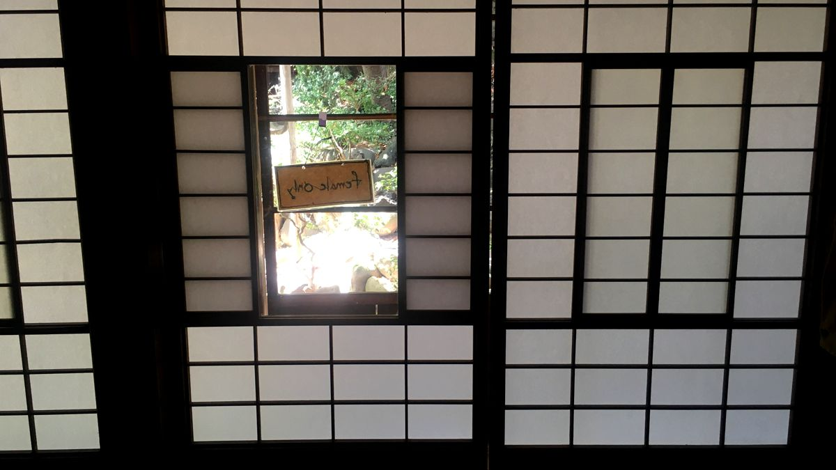 ที่พักญี่ปุ่น บ้านไม้โบราณที่เกียวโต (Kyoto)