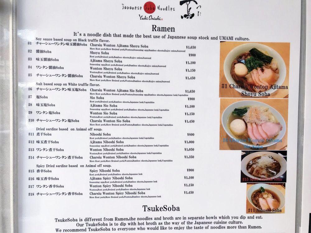 เมนูอาหารร้าน Japanese Soba Noodles Tsutaราเมนร้านแรกในญี่ปุ่นที่ได้รับดาวรางวัลมิชลิน (Michelin Star)