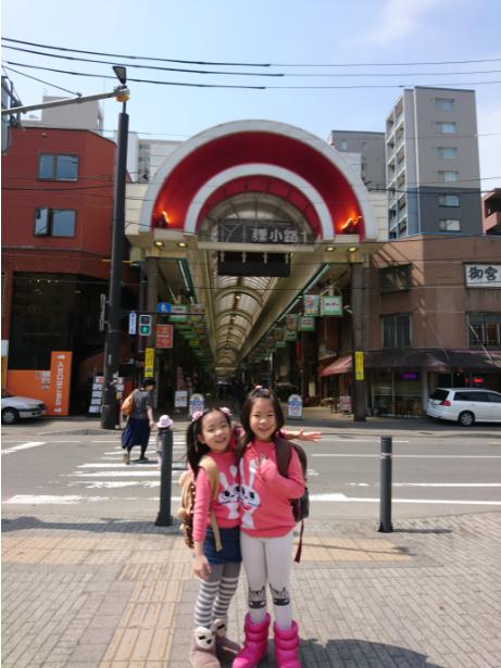 ทานุกิโคจิ (Tanukikoji) แหล่งช็อปปิ้งเก่าแก่ที่สุดของเกาะฮอกไกโด
