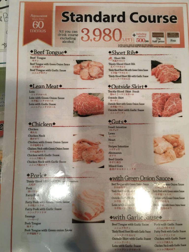 ร้าน Nikuya-no Daidokoro 肉屋の台所บุฟเฟ่ต์เนื้อวากิวพรีเมียม ใจกลางชิบูย่า ชั้น 3 Kasumi Building