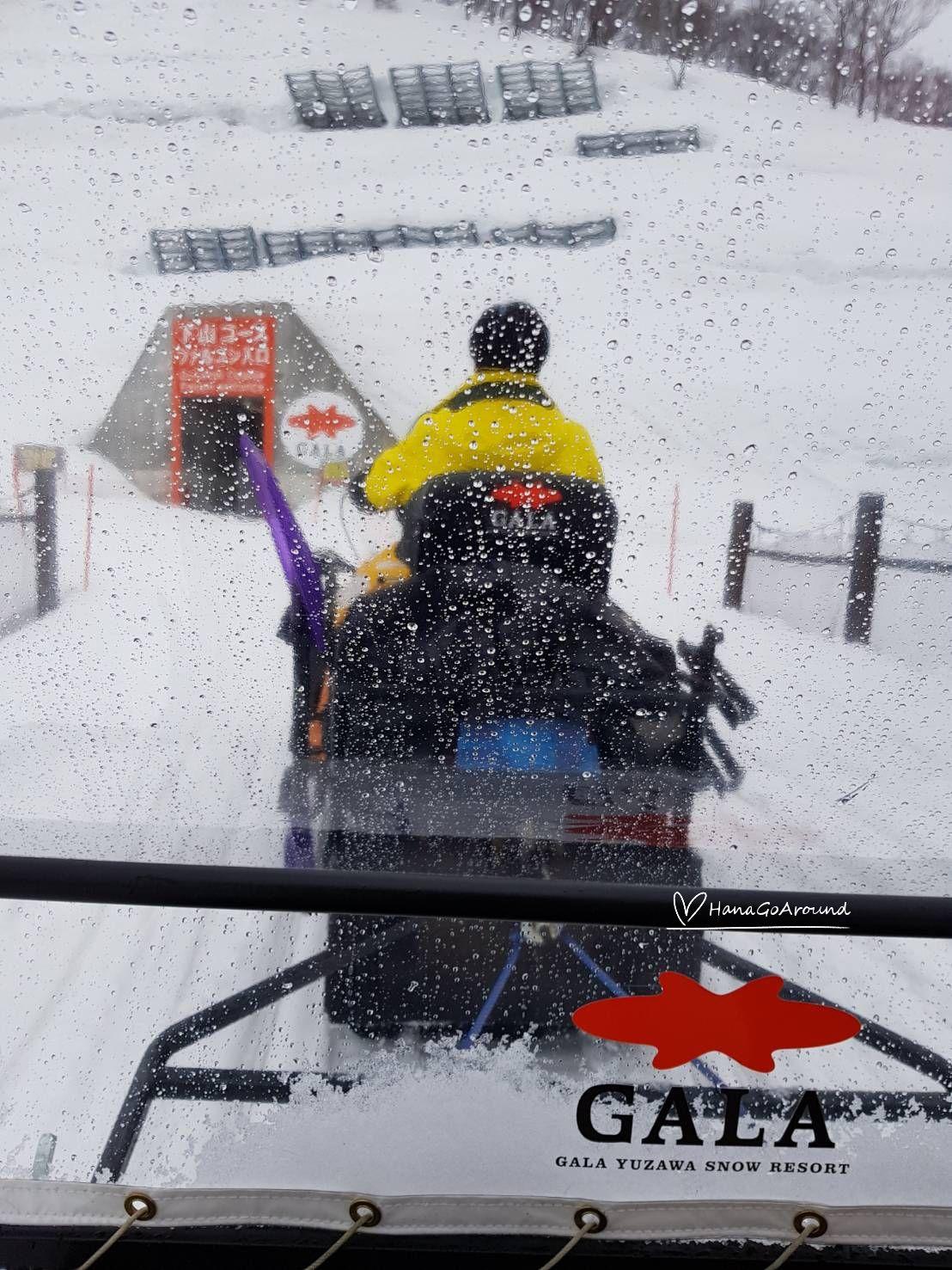 เล่นสกีหิมะที่ญี่ปุ่น รีวิวเที่ยวเมืองหิมะ เล่นสโนว์สุดฟิน in Gala Yuzawa Snow Resort ที่เมืองเอจิโหงะ-ยูซาว่า (Echigo-Yuzawa)