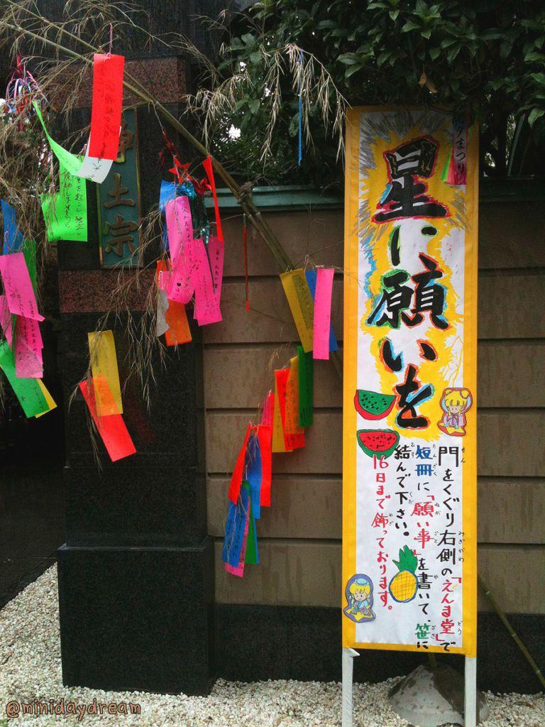 บรรยากาศที่หนุ่มสาวใส่ชุดยูคาตะสีสันสวยงาม กินน้ำแข็งไส ชมดอกไม้ไฟ เดินเล่นในงานวัดญี่ปุ่นช่วงเทศกาลทานาบาตะ