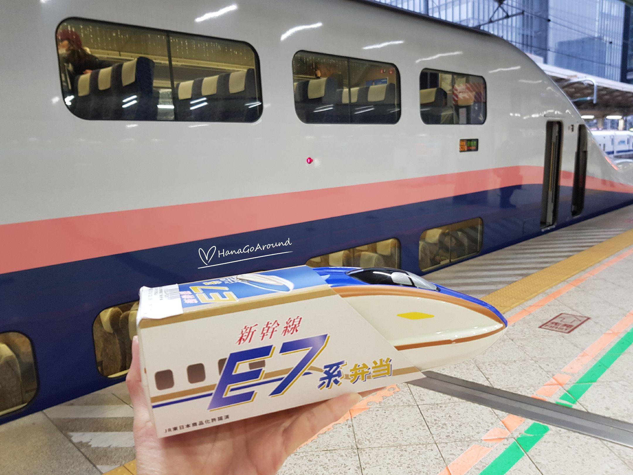 เดินทางด้วย Shinkansen ไปลานสกี GALA Yuzawa ที่เมืองเอจิโหงะยูซาว่า (Echigo-Yuzawa)