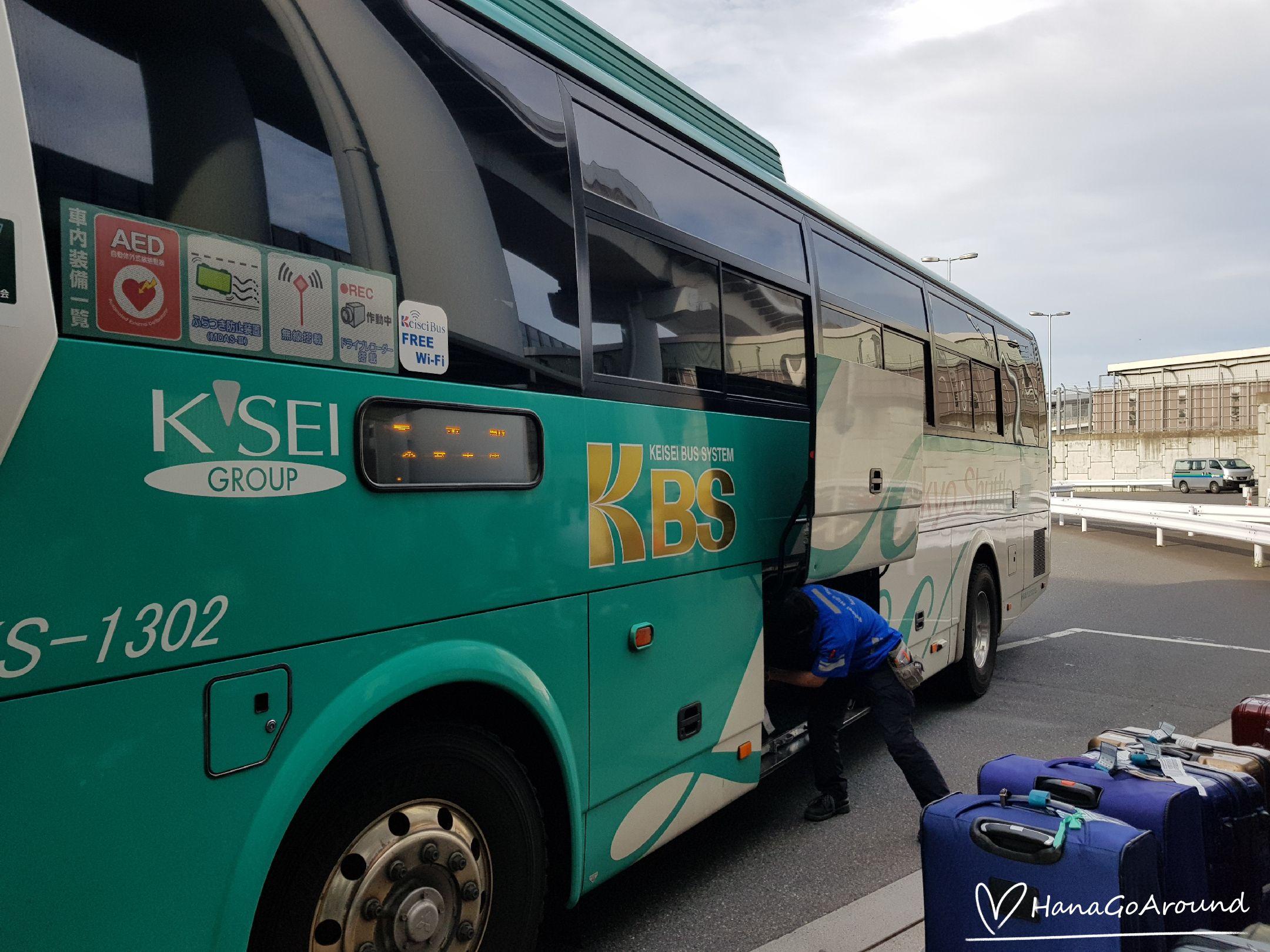 หน้าตาของ Keisei Bus สนามบินนานาชาตินาริตะ - โตเกียว
