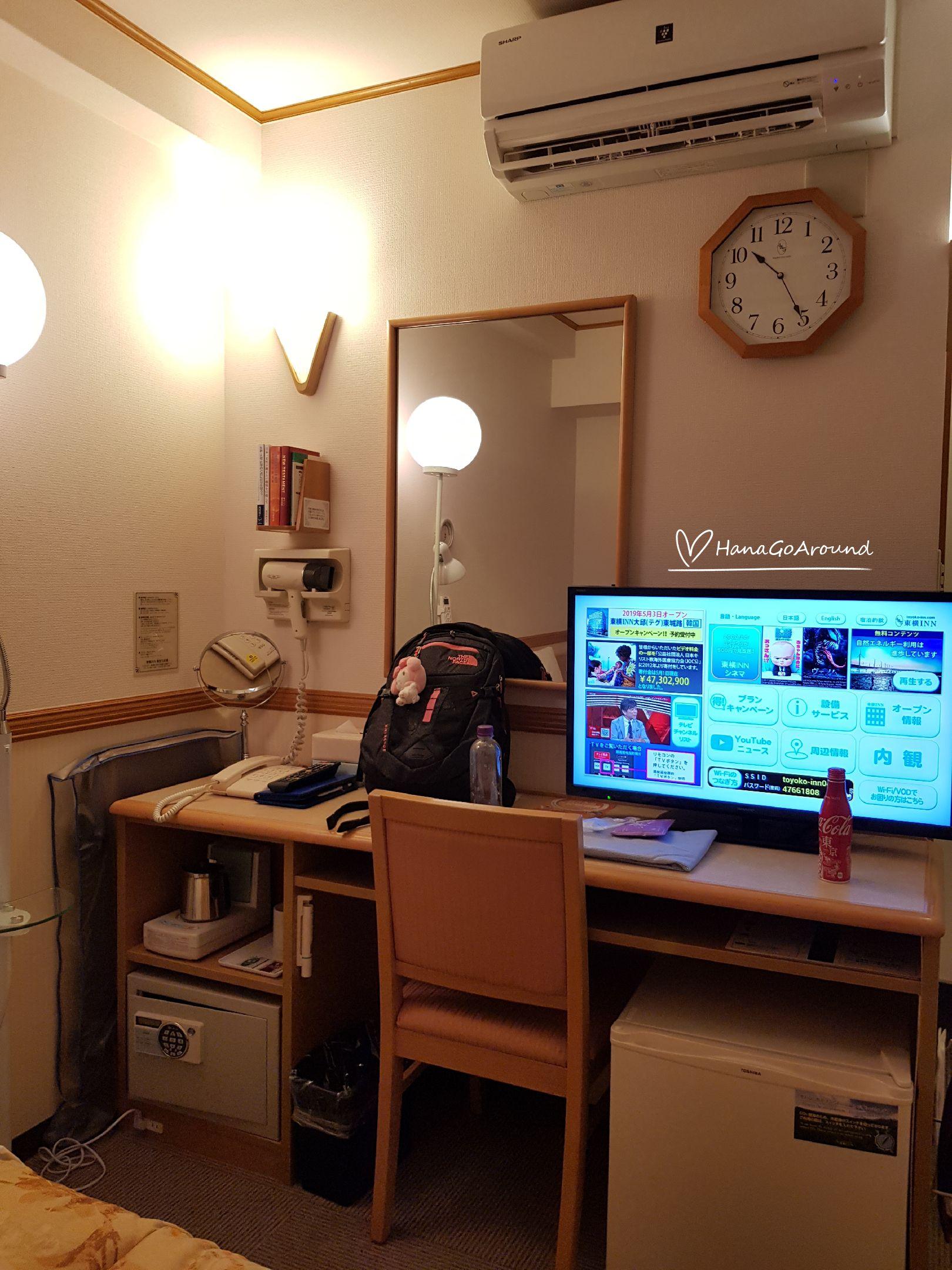 รีวิวที่พักดังย่านโตเกียว Toyoko Inn Tokyo Nihombashi Hotel