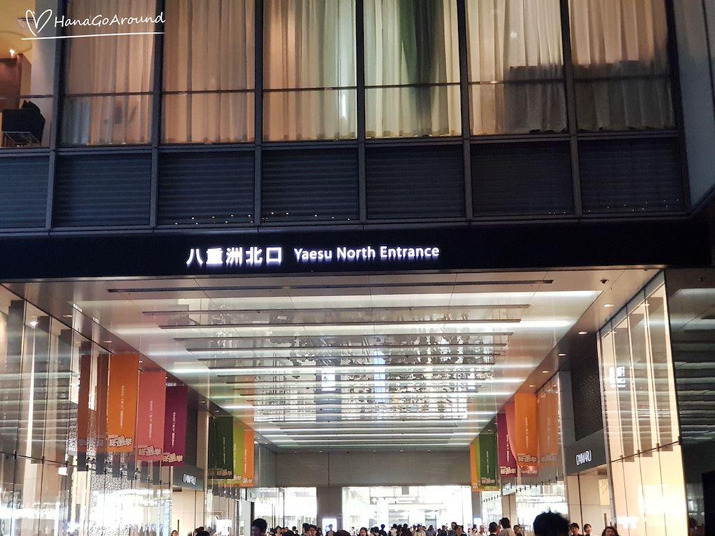 Yaesu exit บริเวณทางออกห้าง Daimaru
