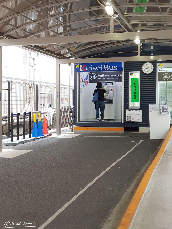 ตู้จำหน่ายบัตรอัตโนมัติ Keisei Bus ณ สถานีรถไฟโตเกียว