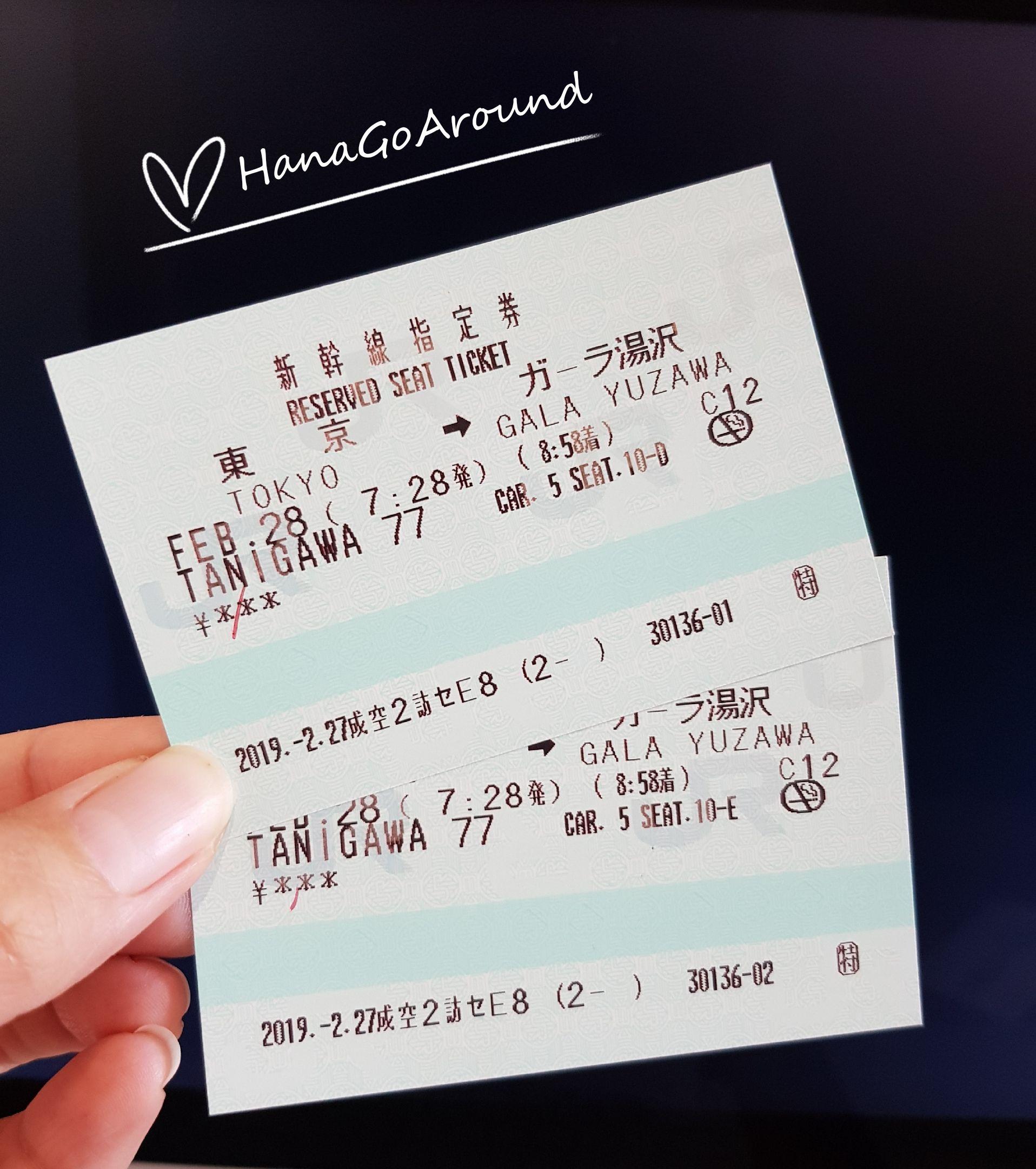 รีวิว JR TOKYO Wide Pass 3 วันสุดคุ้ม