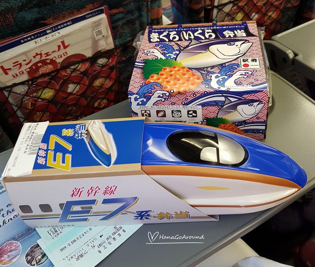 อาหารกล่องตอนเดินทางด้วย Shinkansen ไปลานสกี GALA Yuzawa ที่เมืองเอจิโหงะยูซาว่า (Echigo-Yuzawa)