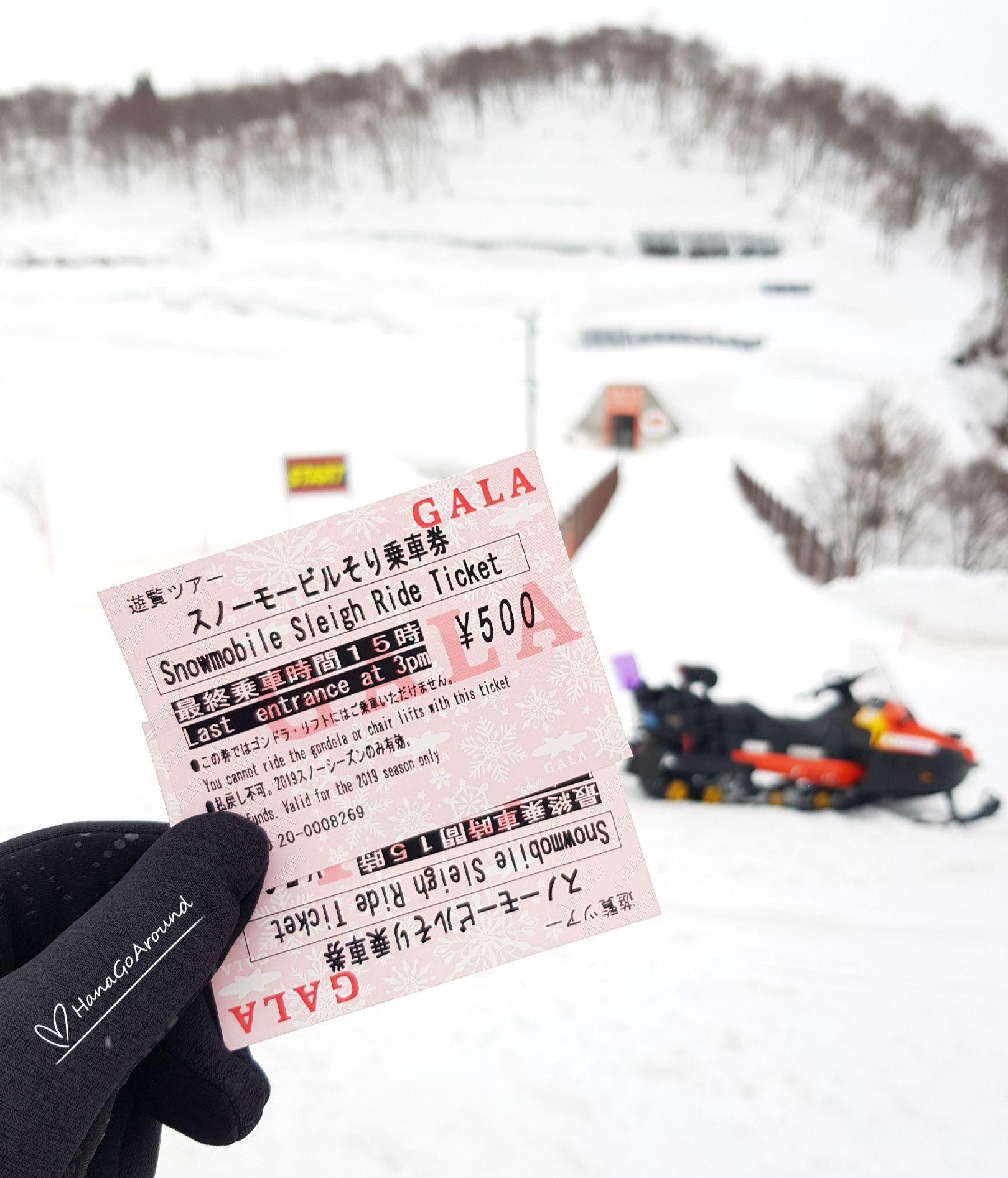 รีวิวเที่ยวเมืองหิมะ เล่นสโนว์สุดฟิน in Gala Yuzawa Snow Resort ที่เมืองเอจิโหงะ-ยูซาว่า (Echigo-Yuzawa)