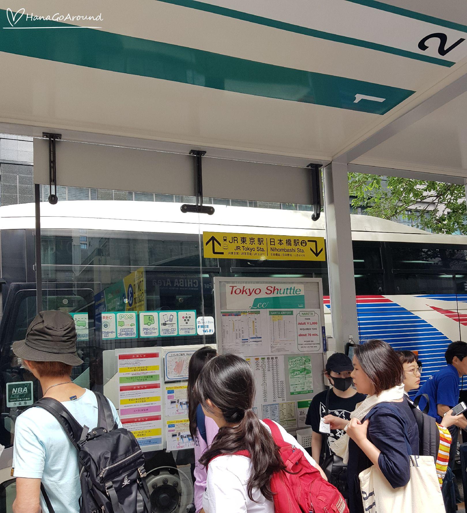 ชานชาลารถ Keisei Bus สถานีรถไฟโตเกียว