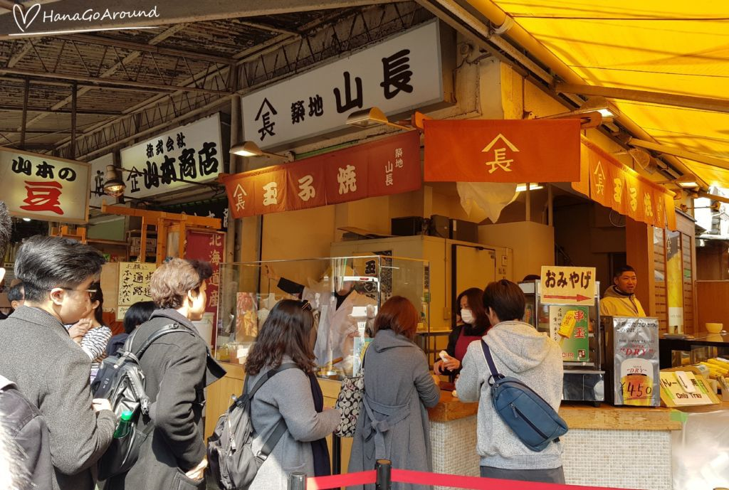 การเดินทาง : นั่งรถใต้ดิน Tokyo Metro สาย Hibiya Line มาลงสถานี Tsukiji Station ตลาดปลา Tsukiji อยู่ใกล้ๆกับ Tsukiji Honganji Temple เป็นวัดของศาสนาพุทธ สามารถแวะเที่ยวชมก่อนไปเดินตลาดได้ค่ะ