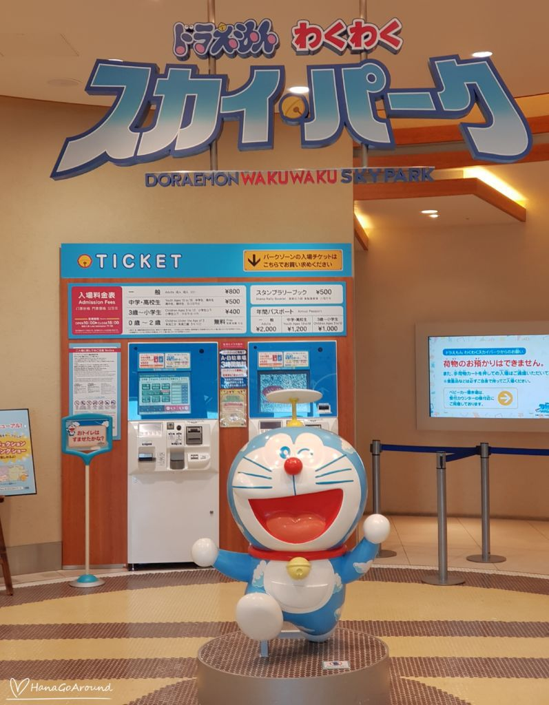 Doraemon WAKU WAKU SKY PARKสนามบิน New Chitose ฮอกไกโด