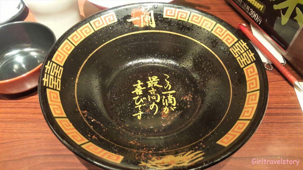 Ichiran ramen (อิจิรัน ราเม็ง) หรือ ราเม็งข้อสอบ pantip