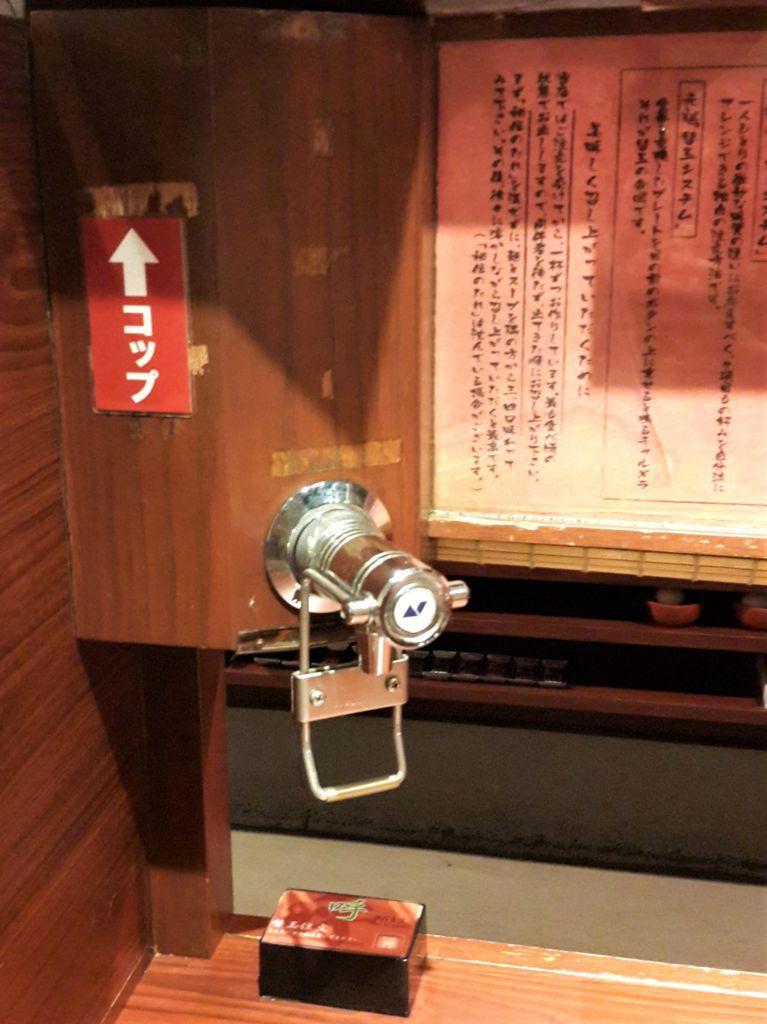 Ichiran ramen (อิจิรัน ราเม็ง) หรือ ราเม็งข้อสอบ รีวิวpantip