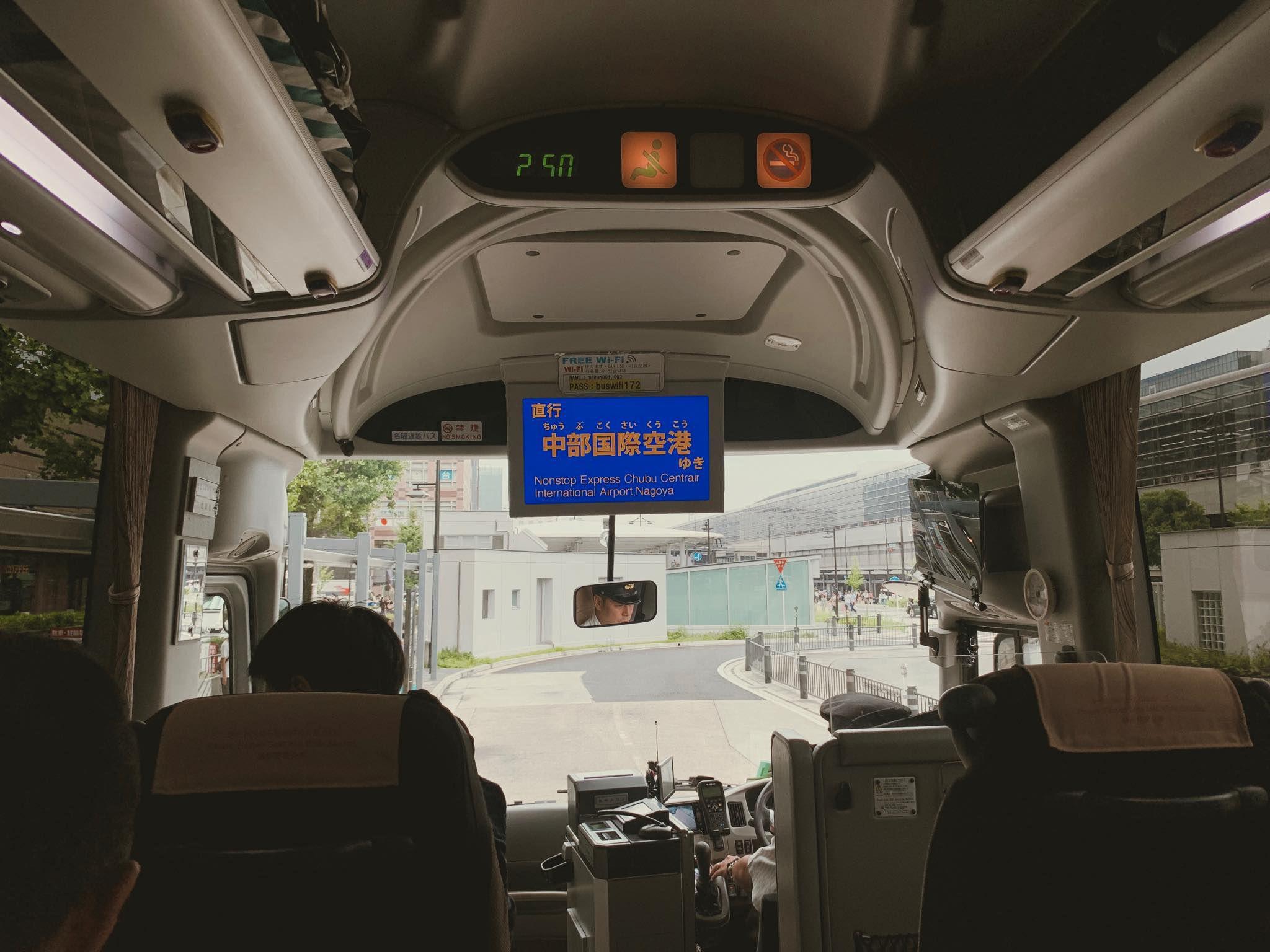 พื้นที่ภายในรถ Kyoto Bus จากเกียวโตไปยังสนามบินชูบุ นาโกย่า