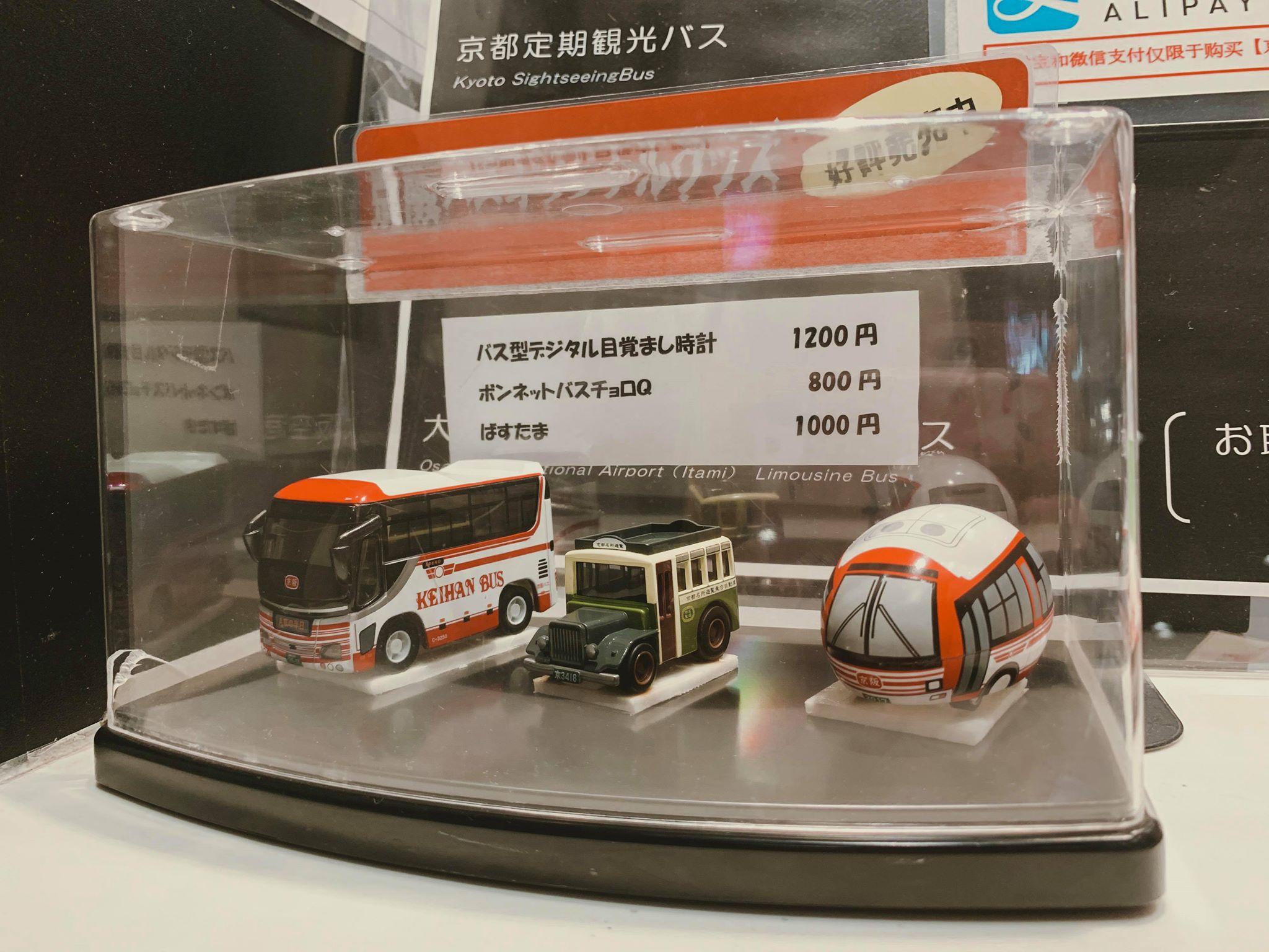 โมเดลรถ Kyoto Bus สำหรับนักสะสม