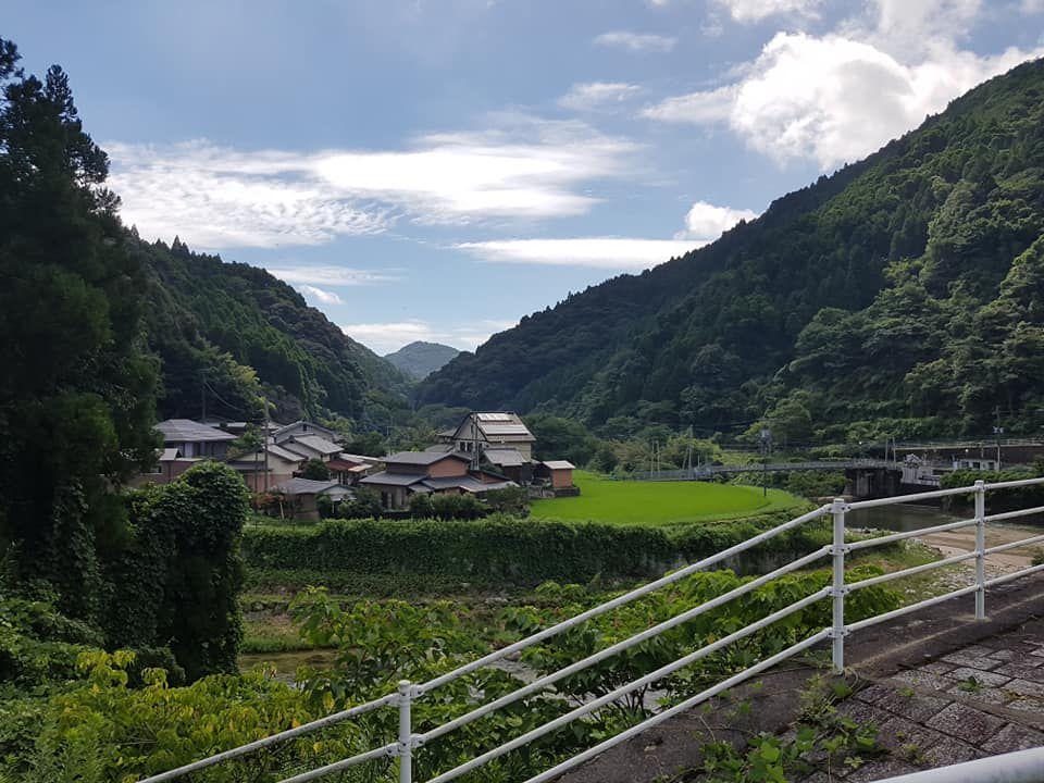 ภูเขาเซฟุริ ในเมืองฟุรุยุออนเซน จ.ซากะ