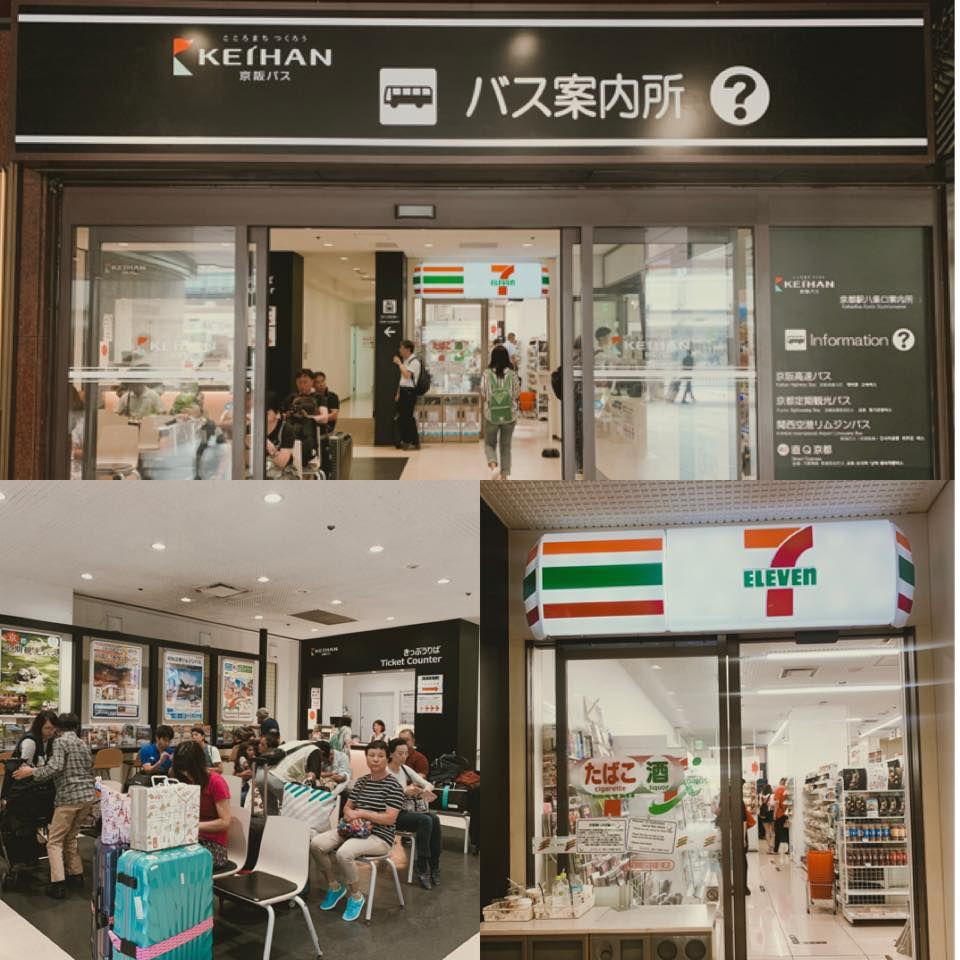 ร้านค้าภายในห้างสรรพสินค้าใกล้ๆ บริเวณจุดจอดรถ Kyoto Bus