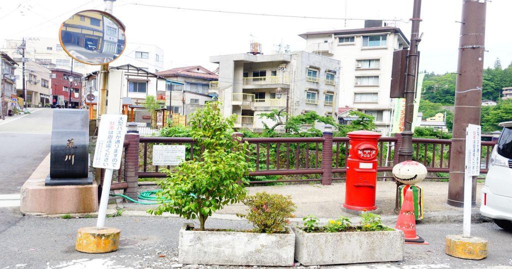 ที่พักโรงแรม Tsuchiyu Onsen จังหวัดFukushima วิวดี บรรยากาศดี