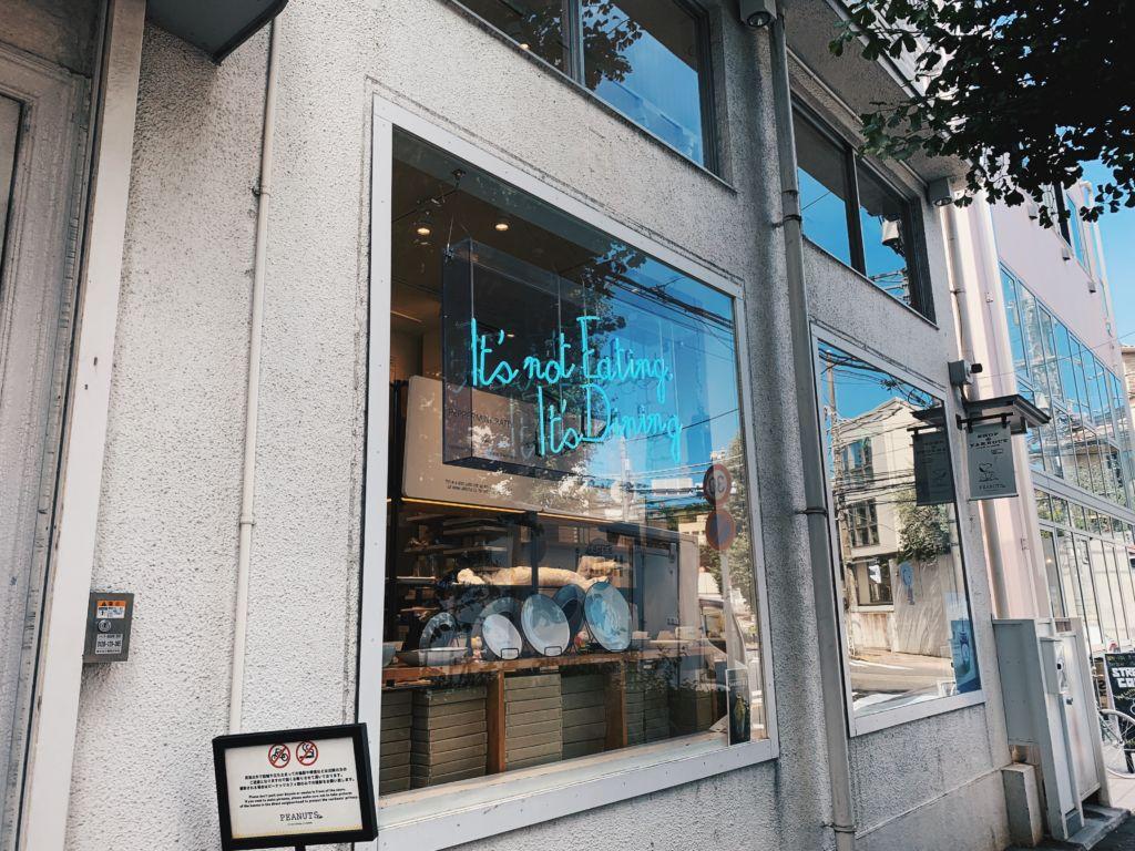 รีวิว Peanuts Cafe Tokyo คาเฟ่ที่แฟนๆสนูปปี้