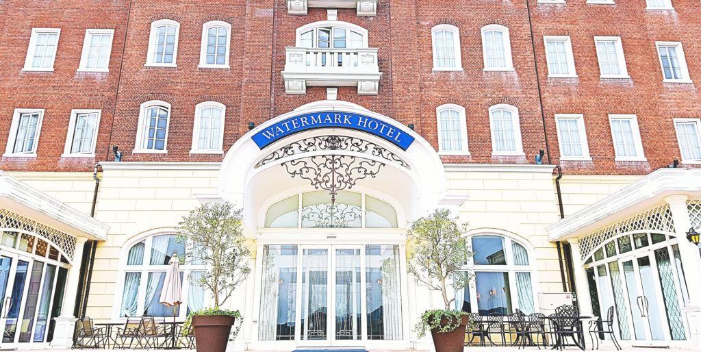 Watermark Hotel @Huis Ten Bosch