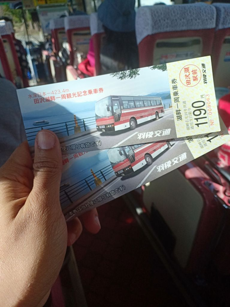 ตั๋วรถบัส one day bus เที่ยวรอบทะเลสาบทาซาวาโกะ
