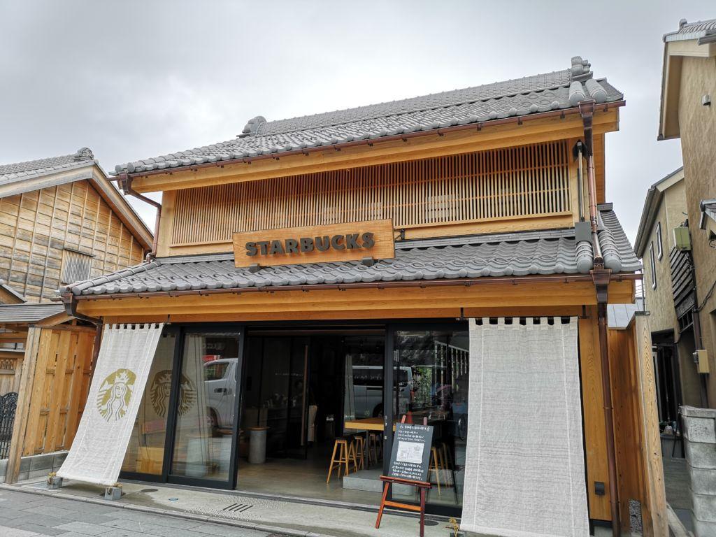starbucks พาเที่ยว Kawagoe เอโดะน้อยใกล้ Tokyo