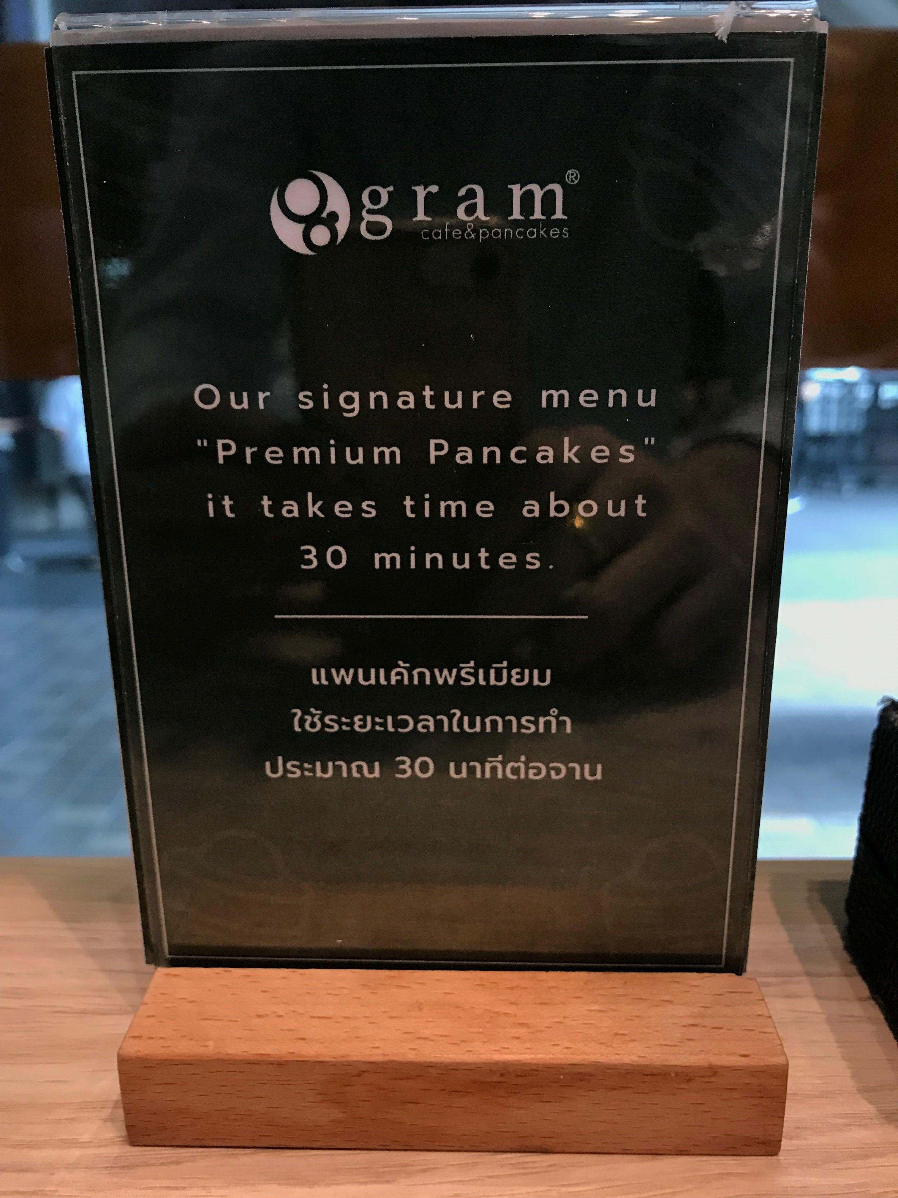 Gram Pancakes สยามพารากอน