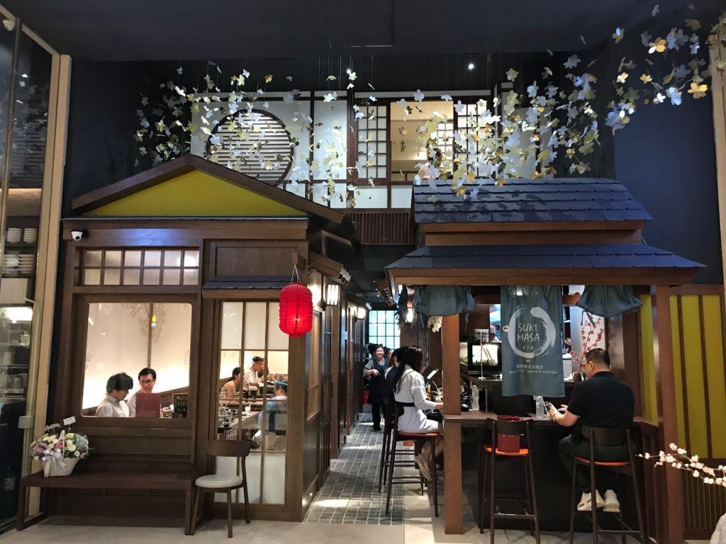 ร้านสุกี้ ชาบู Suki Masa สาขา paragon